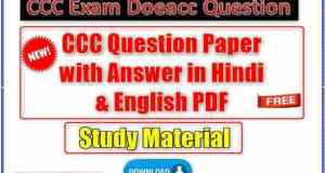 CCC Question Paper with Answer in Hindi and English PDF
