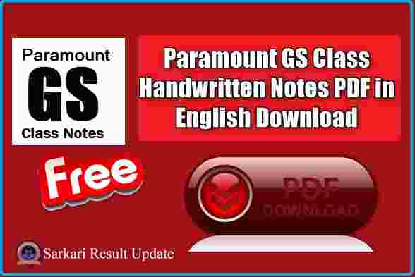 Paramount GS Class Handwritten Notes PDF in English Download