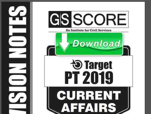 GS Score Polity Notes PDF For UPSC Mains Download