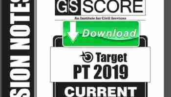 UPSC IAS Prelims 3 June 2018 Papers Free Download With Answer Key