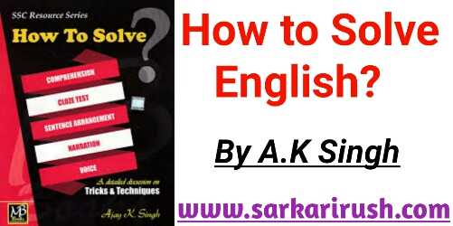 Download How to solve English by A.K Singh in Hindi/English MB Publication