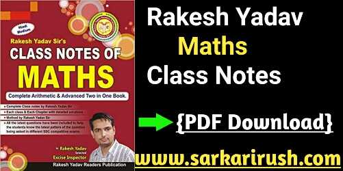 Rakesh Yadav Maths Class Notes in Hindi/English Advanced & Arithmetic math