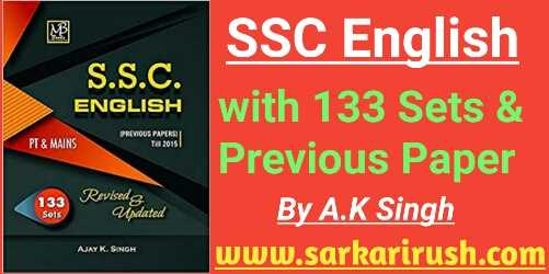 SSC English by A.K. Singh download PDF in Hindi/English MB Publication