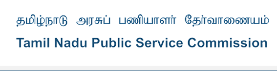 TNPSC Agricultural Officer and Horticultural Officer syllabus