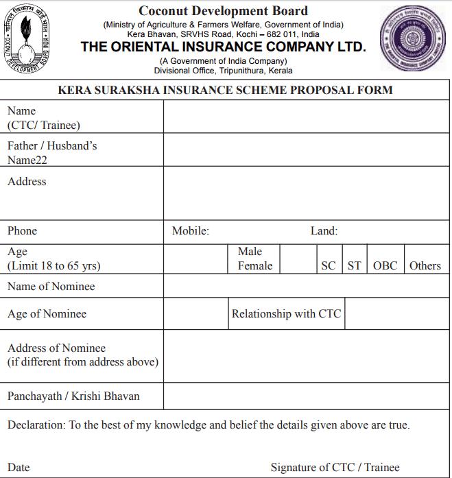 Kera Suraksha Insurance Scheme Applicatipn FormKera Suraksha Insurance Scheme Applicatipn Form