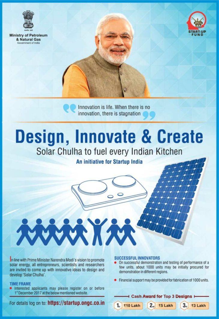 ONGC Solar Chulha Design