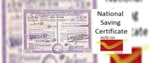 National Saving Certificate Calculator