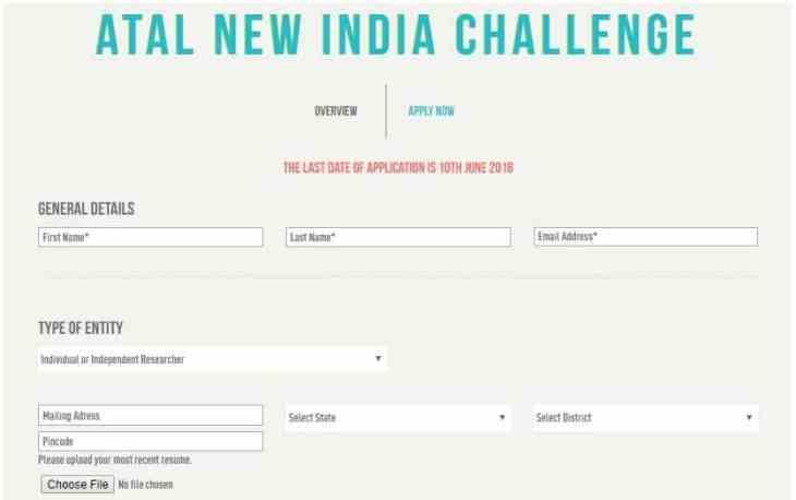 अटल न्यू इंडिया चैलेंज 2018 आवेदन पत्र