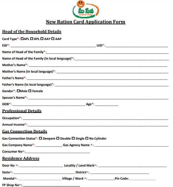 AP Ration Card Application Online Download