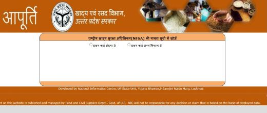 Search Your Name In Ration Card List