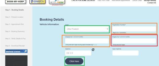 HSRP Plate Online Apply