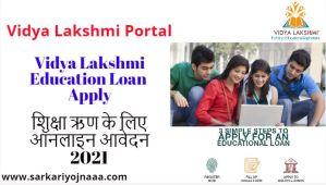 Vidya Lakshmi Loan Apply