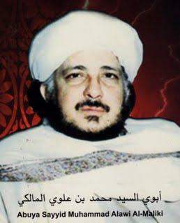 https://i1.wp.com/www.sarkub.com/wp-content/uploads/2012/09/sayyid-muhammad-maliki.jpg?resize=258%2C320