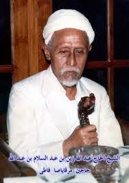 mbah Dullah Salam