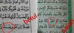 Surat Qur'an Yang Salah