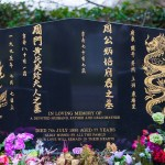 chinese grave stone