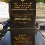 jewish headstone