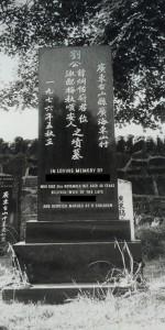 Chinese gravestone