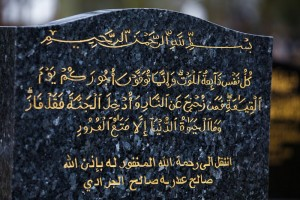 Muslim burials