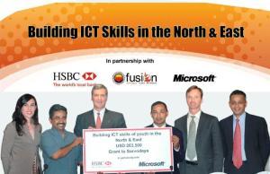 Awarding the grant