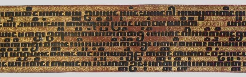 Barmský manuskript v páli