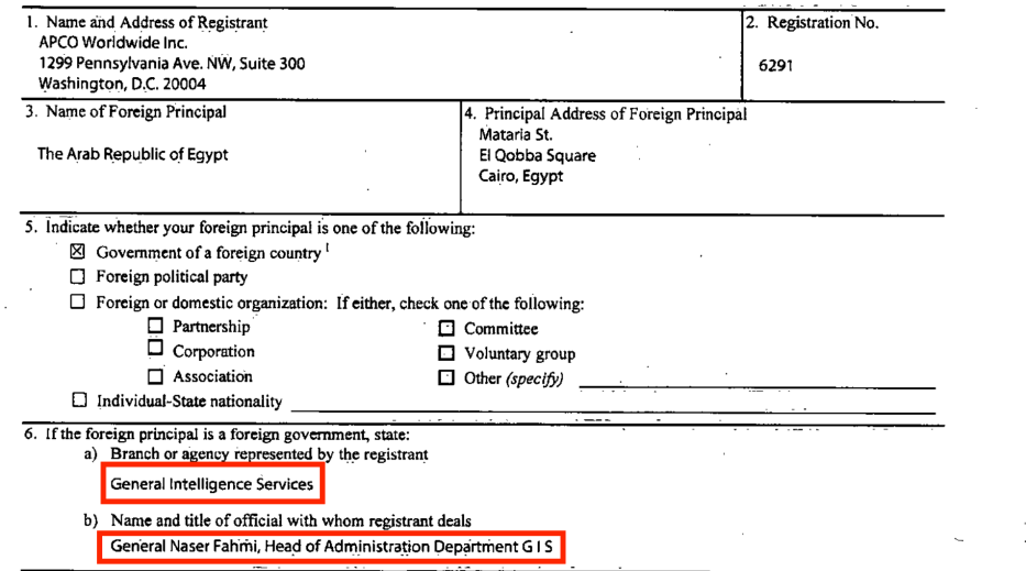 The Egyptian General Intelligence Directorate signed contracts with the APCO Worldwide company to obtain media and public relations services. In the image, the name of the agency and the name of Major General Nasser Fahmy appear. Image source: US Department of Justice website. [sasapost.com]