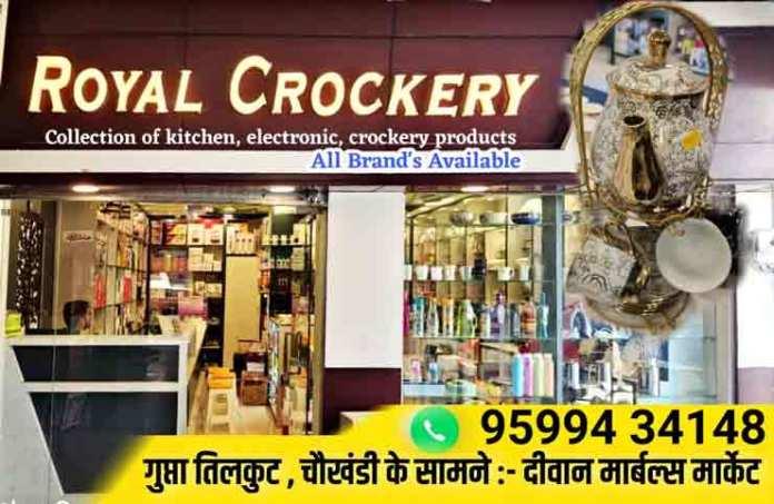 Royal Crockery Sasaram