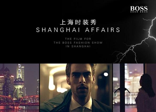 Hugo Boss Shanghai