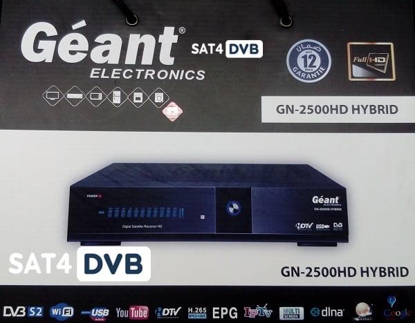 GN-2500 HD hybrid