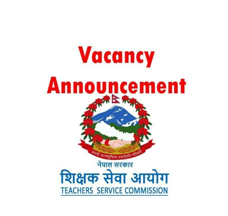 ७००० हाराहारिमा शिक्षक सेवा आयोग खुल्दै ।