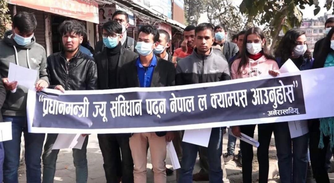 प्रधानमन्त्री ज्यु! संविधान पढ्न नेपाल ल क्याम्पस आउनुस् :- अनेरास्ववियु