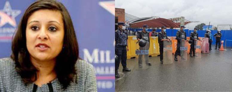 एमसीसीबारे छलफल गर्न फातेमा नेतृत्वको टोली काठमाडौं आइपुग्यो, विमानस्थल र आसपास सुरक्षा व्यवस्था कडा
