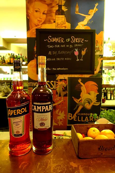 Vermouth Mele e Pere
