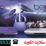 اشتراك بي ان سبورت الكويت