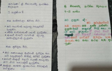 Students feedback - WP GM Radavana Sri Jinananda Primary School (4)