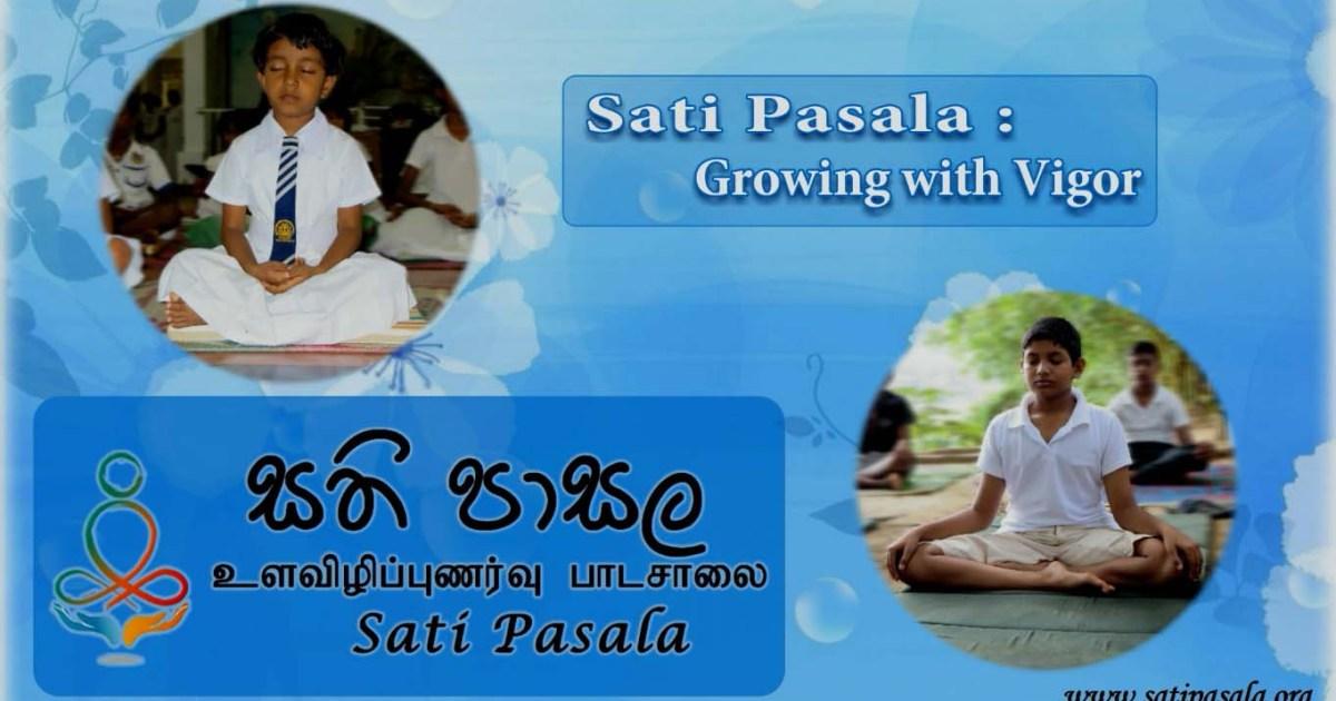 Sati Pasala Introductory Video