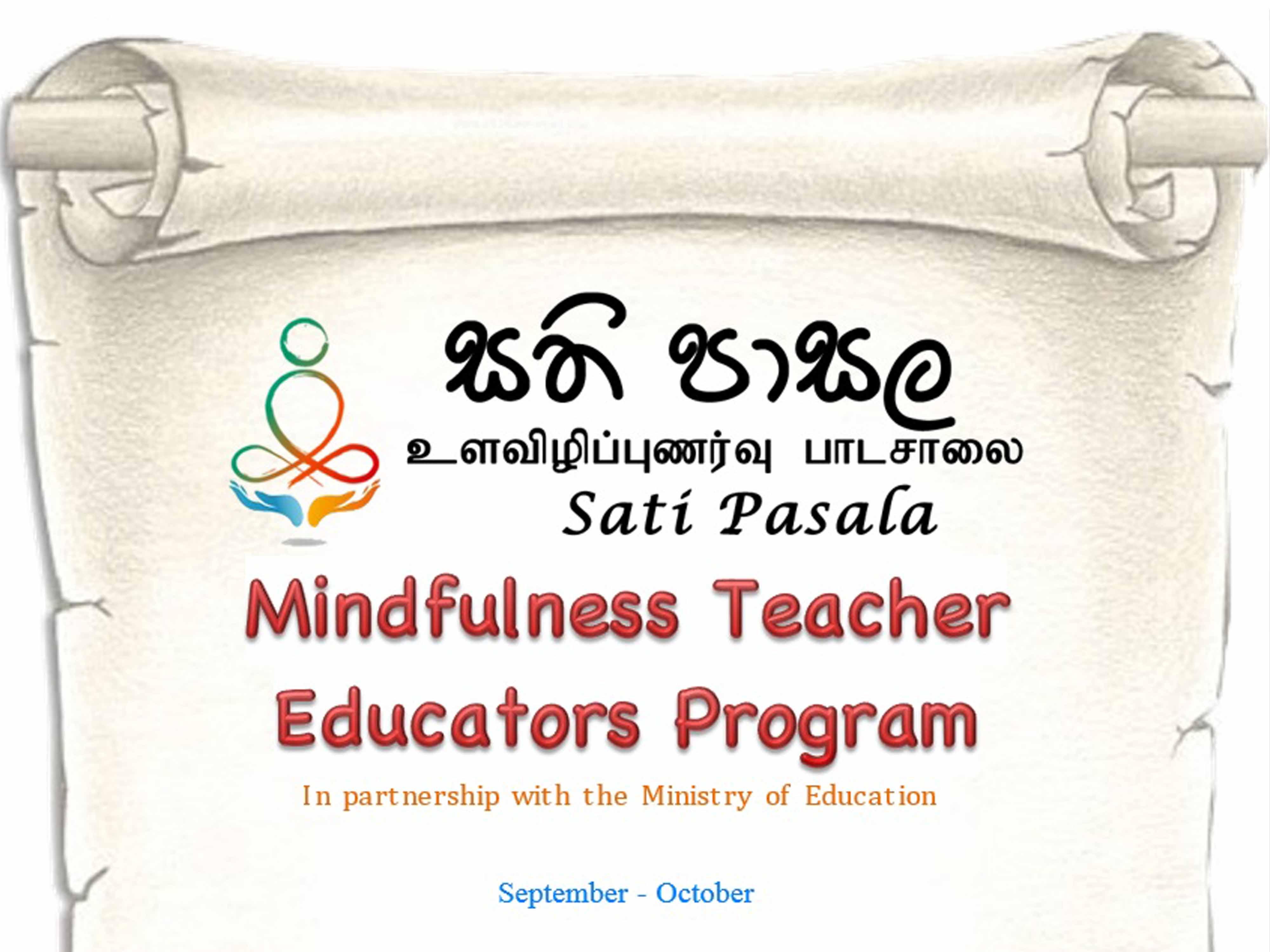 Sati Pasala Teachers Educators Programs