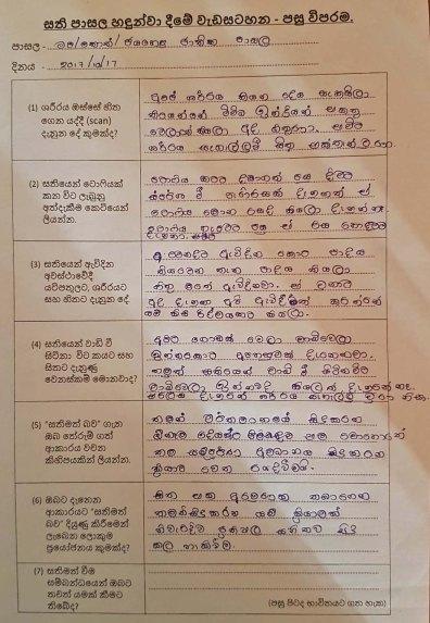 Feedback-Sati Pasala Introductory Program at JayahelaJathika Pasala, Pundaluoya (3)