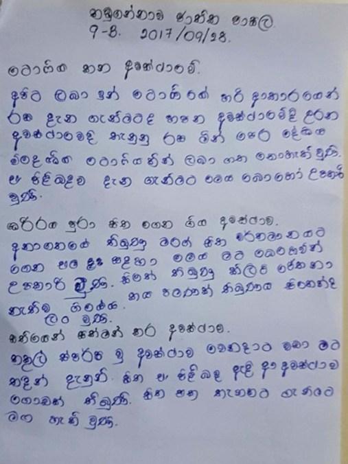 Sati Pasala Mindfulness Program at Kadugannawa Jathika Pasala, Henawala Kadugannaw (13)