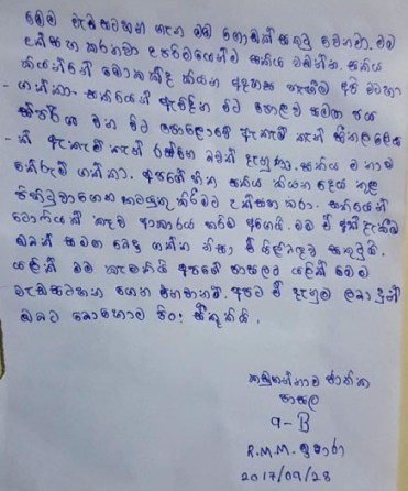 Sati Pasala Mindfulness Program at Kadugannawa Jathika Pasala, Henawala Kadugannaw (14)