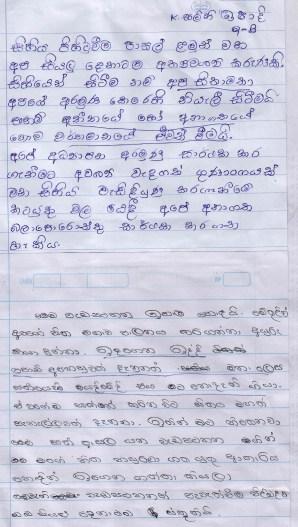 Introduction of Sati Pasala to a few schools in Balangoda (22)
