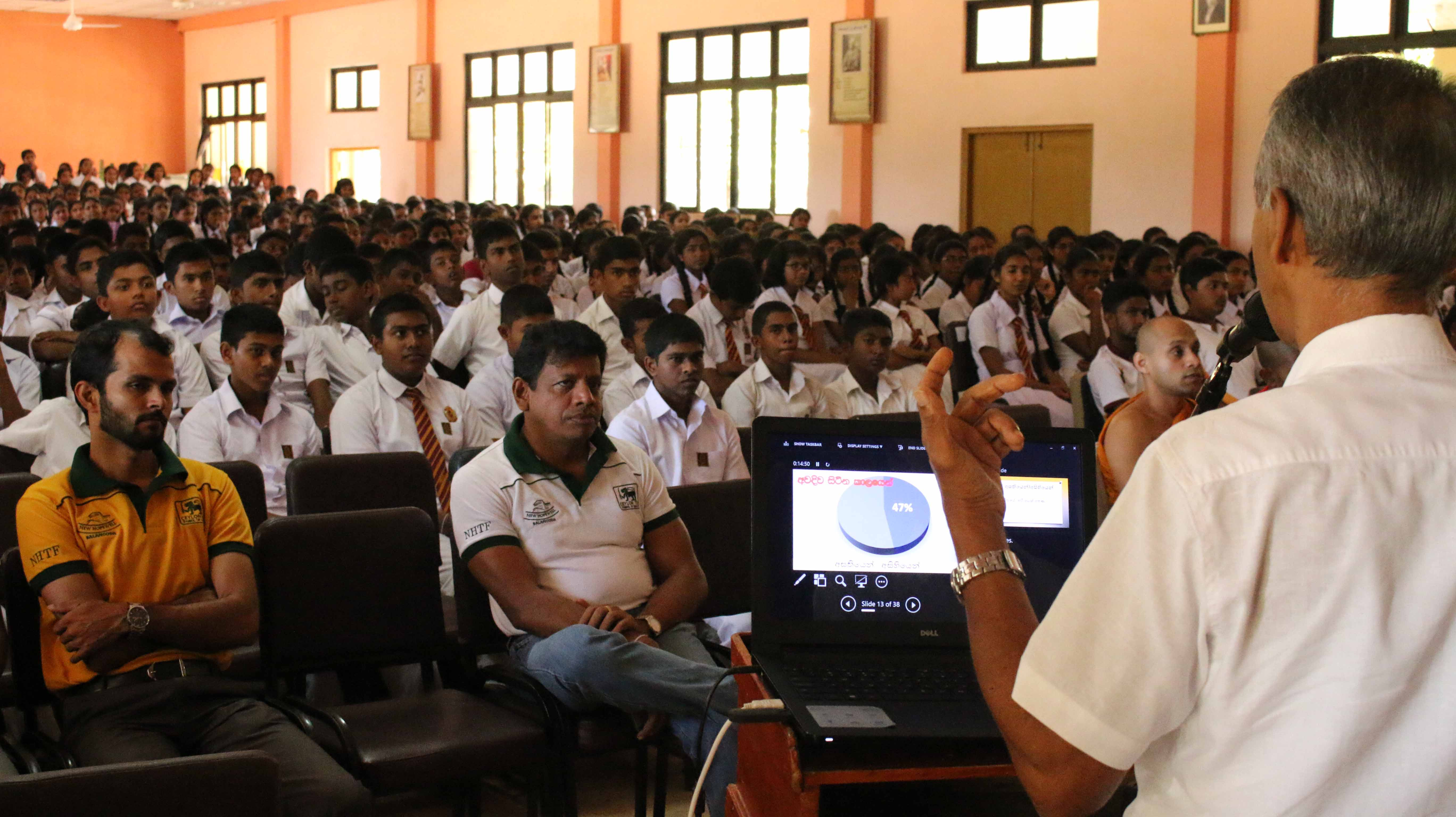 Introduction of Sati Pasala to a few schools in Balangoda (4)