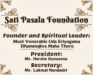 Sati Pasala Foundation aims at sharing mindfulness with students, teachers, and entire school and university communities, as well as those in other relevant sectors.