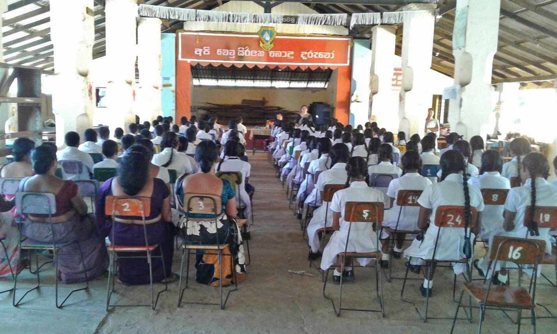 Sati Pasala Introduction Programme at Gadaladeniya M V Gadaladeniya, Pilimatalawa (5)