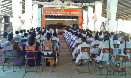 Sati Pasala Introduction Programme at Gadaladeniya M V Gadaladeniya, Pilimatalawa (5)