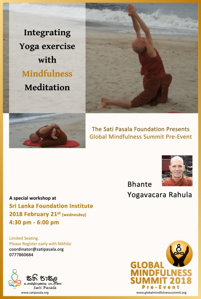 Workshop on yoga with mindfulness on February 21 @ 4.30pm - GMS Pre Event