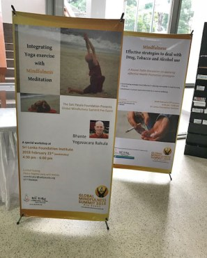 GMS Pre Events on Display at the SLFI (3)