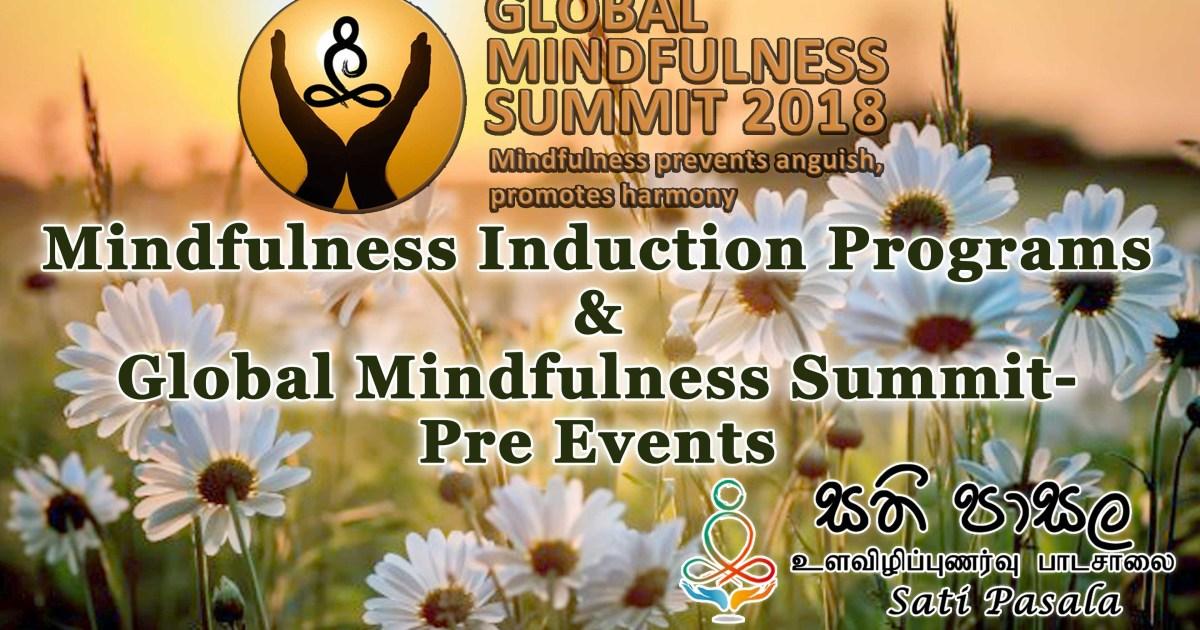 Global Mindfulness Summit- Pre Events (February 2018)