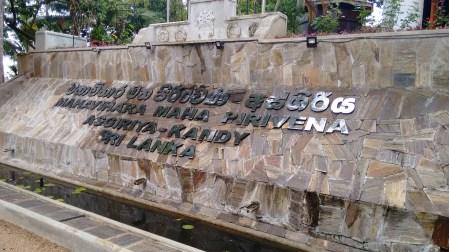 Sati Pirivena Introduction Programme at Mahavihara Maha Pirivena - Asgiriya, Kandy (3)