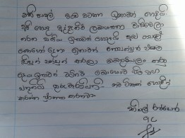 Sati Pasala at Janadhipathi Vidyalaya, Maharagama Feedback (3)